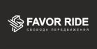 Компания «FAVOR RIDE»